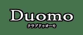銀座会員制高級クラブ『DUOMO』|アルバイト・ホステス公式求人サイト