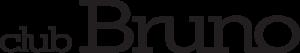 ブルーノ・ロゴ画像 銀座会員制高級クラブ『Bruno(ブルーノ)』 ホステス公式求人 体験入店、銀座、水商売未経験の方も大歓迎